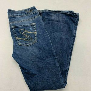 Silver Aiko Jeans Women's 28/33 Ripped Distressed